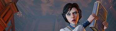 BioShock Infinite – Review