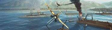 World of Warplanes – E3 Preview